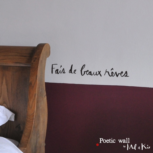 poetic wall ® stickers sticker : fais de beaux rêves