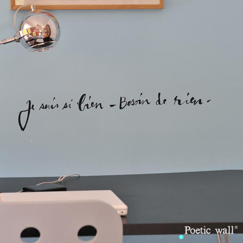 Poetic wall - stickers - Je suis si bien