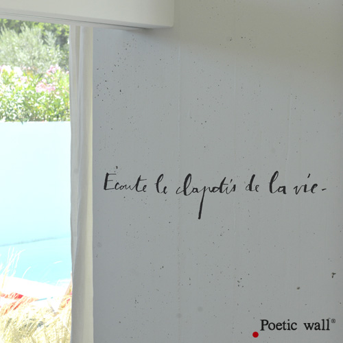 Poetic wall - stickers - Le clapotis