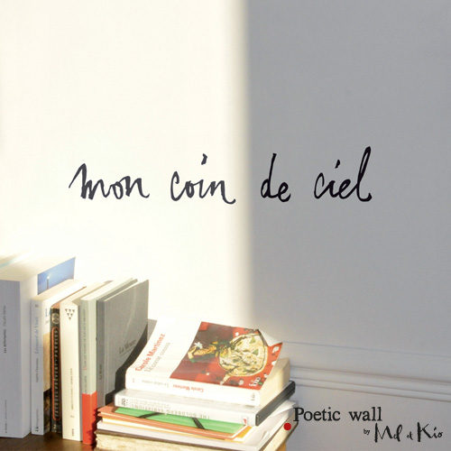 Poetic wall - Sticker : Mon coin de ciel