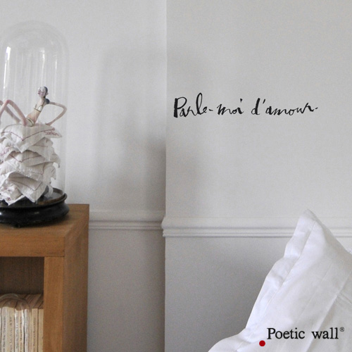Poetic wall - stickers - Parle-moi d'amour