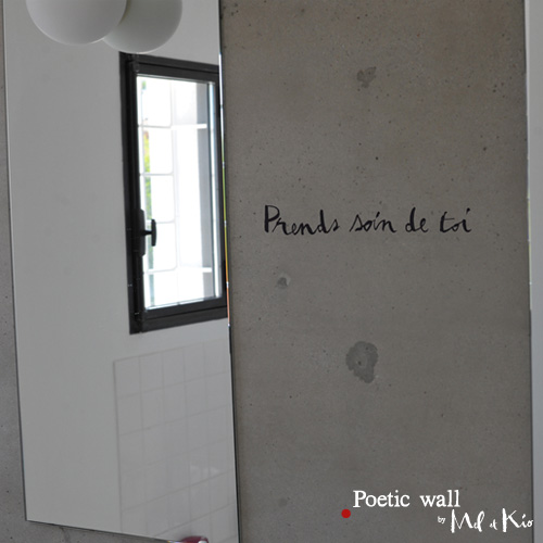 Poetic wall - stickers, stickers - Prends soin de toi