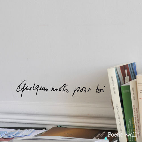 Poetic wall - stickers - Quelques mots pour toi