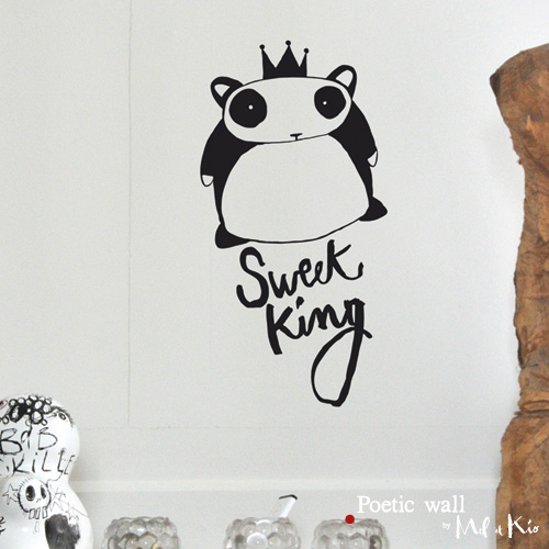 Poetic wall - stickers, stickers - Sweet king