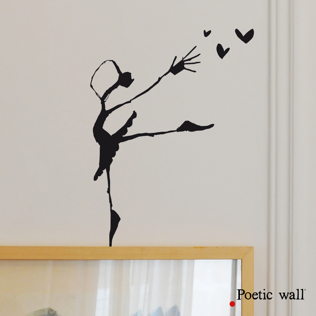 poetic-wall-sticker-encre-de-chine-petit-rat-de-l-opera