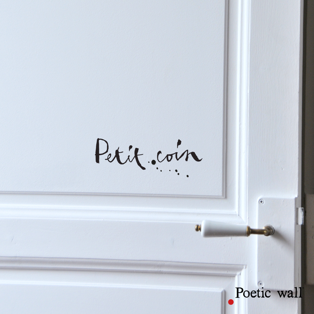 stickers-poeticwall-petit-coin-15