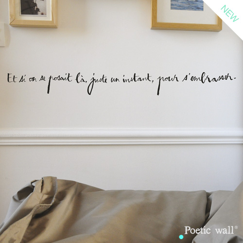 sticker-citation-poetic-wall-et-si-on-se-posait