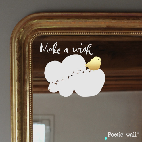 Poetic wall - sticker - Wish cloud