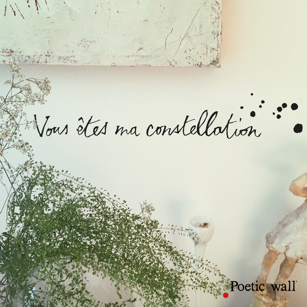 stickers-poeticwall-ma-constellation