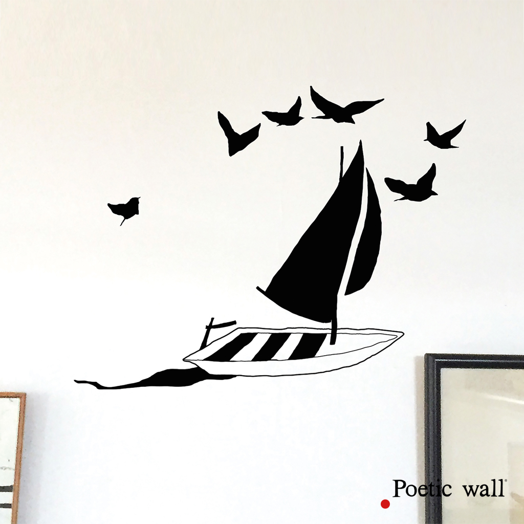 stickers-poeticwall-sous-le-vent