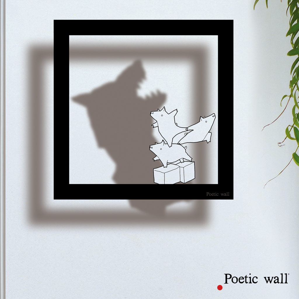 poeticwall-stickers-cadre-ombre-les-3-petits-cochons