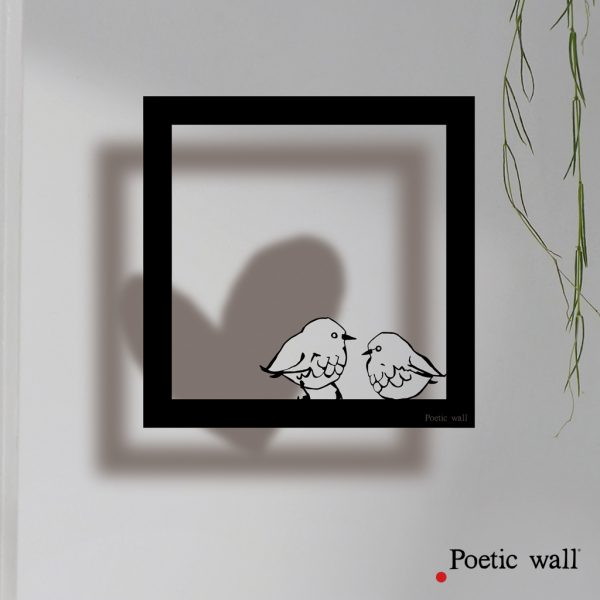 poeticwall-stickers-cadre-ombre-les-inseparables