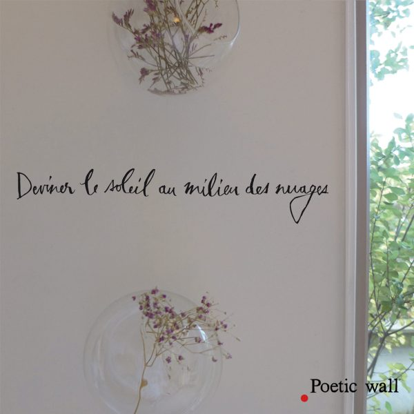 stickers-poeticwall-deviner-le-soleil