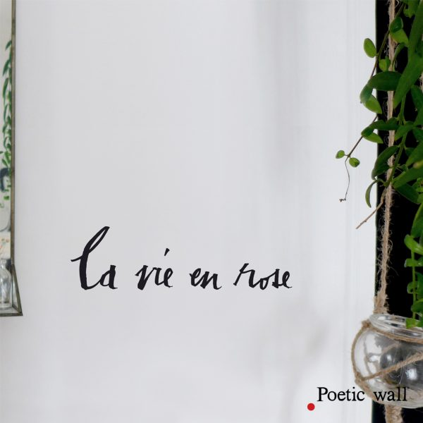 stickers-poeticwall-la-vie-en-rose