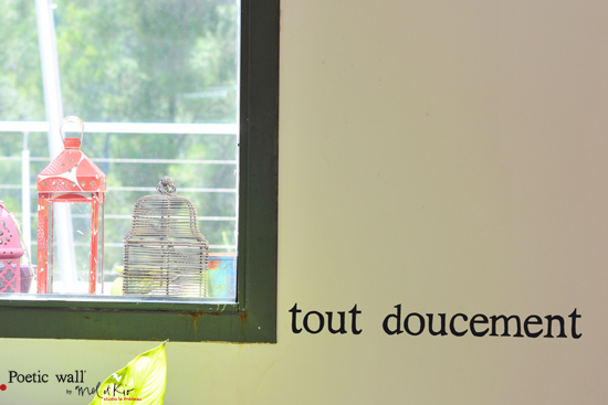 poetic-wall-sticker_tout-doucement