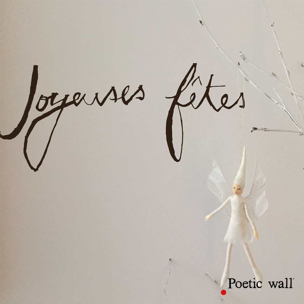poetic-wall-sticker-joyeuses-fetes