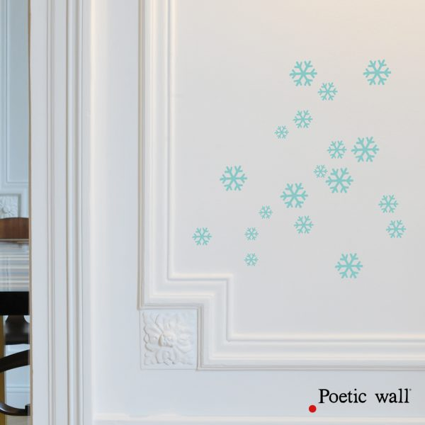 poetic-wall-sticker-les-flocons