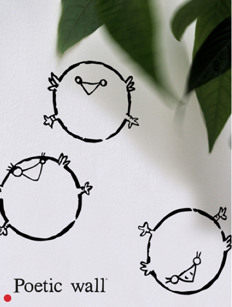 poetic-wall-sticker-poussins