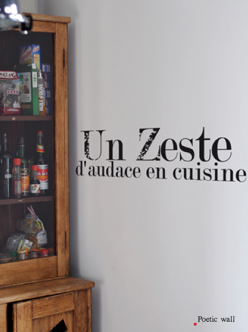 sticker-cuisine-poetic-wall-un-zeste-d-audace