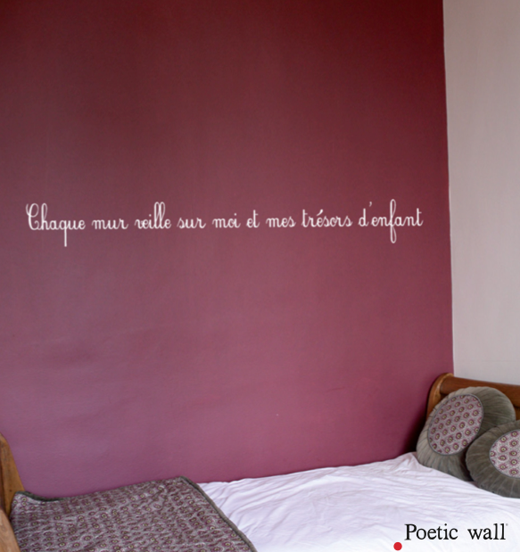 sticker-poetic-wall-mes-tresors-d-enfants