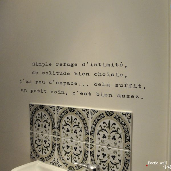 sticker-poetic-wall-petit-coin-fr