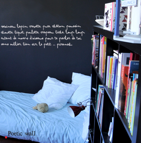 sticker-poetic-wall-petit-piranah