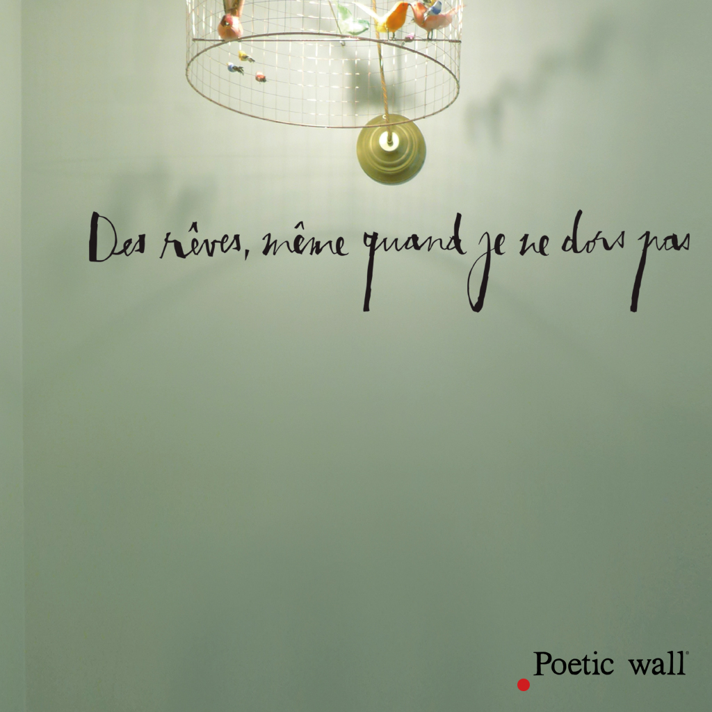 sticker-citation-poetic-wall-des-reves