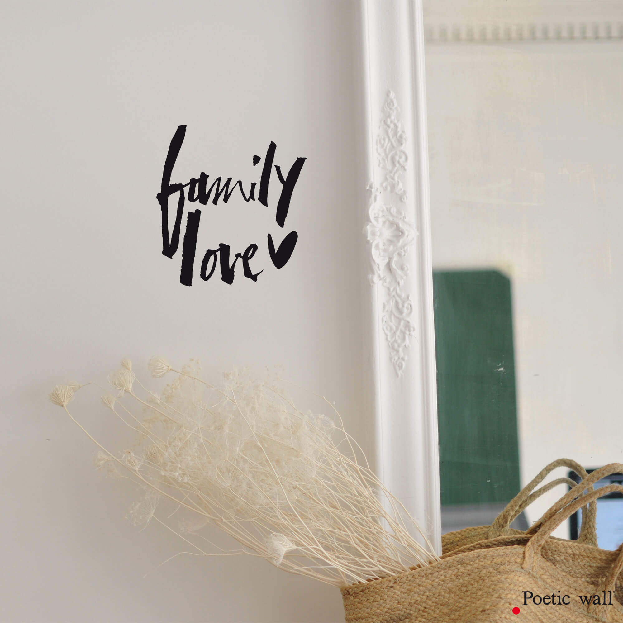 sticker texte family love poetic wall