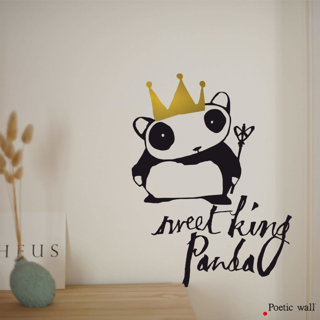 "stickers Panda by Poetic Wall ""Panda Sweet King"""