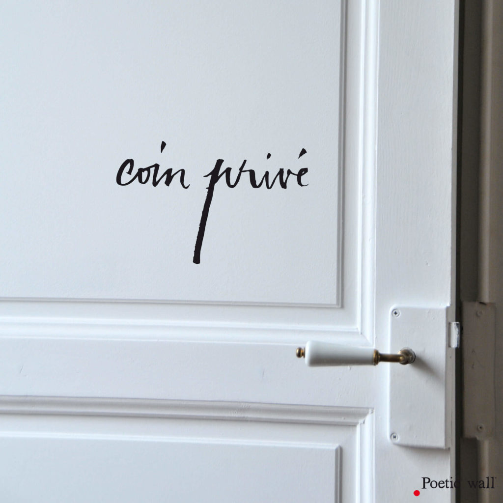 Sticker texte coin privé Poetic Wall