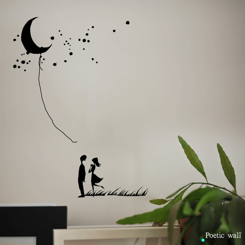 stickers-decroche-moi-la-lune-poetic-wall-