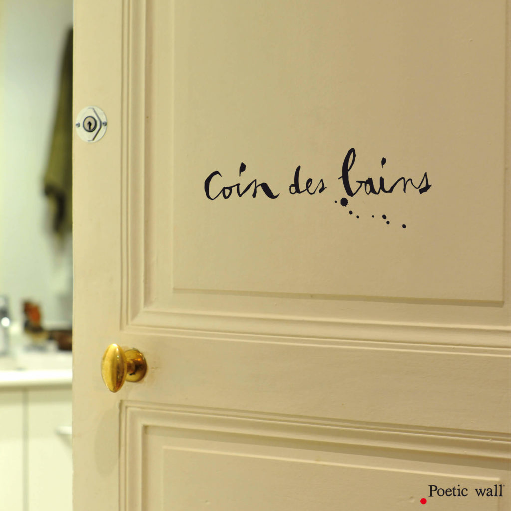 Stickers textes encre de chine calligraphie Coin des bains by Poetic Wall