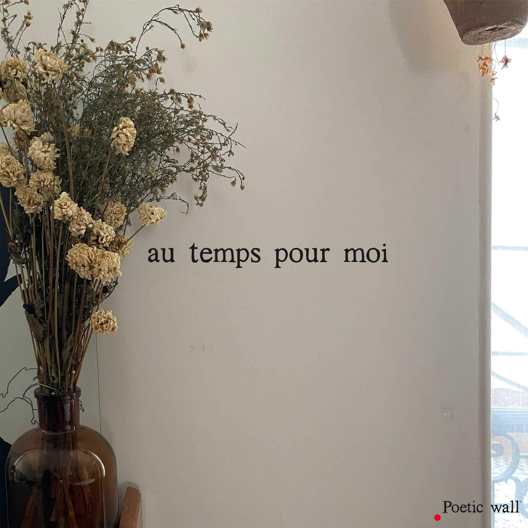stickers texte citation originale by Poetic Wall